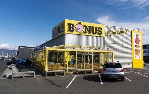 i viaggi della patta-Islanda-bonus
